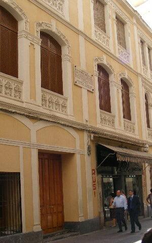 Edificio_Colegio_La_Milagrosa_-_Córdoba_(España)